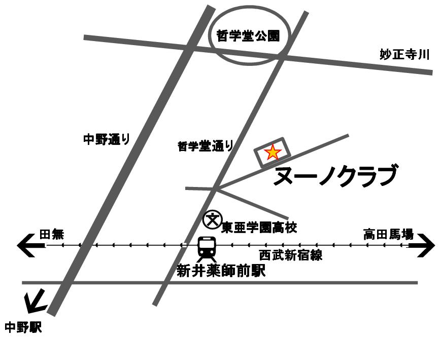 ヌーノクラブ ペットサロン トリミングサロン 東京都中野区